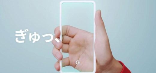 active-edge-google-pixel-3-teaser