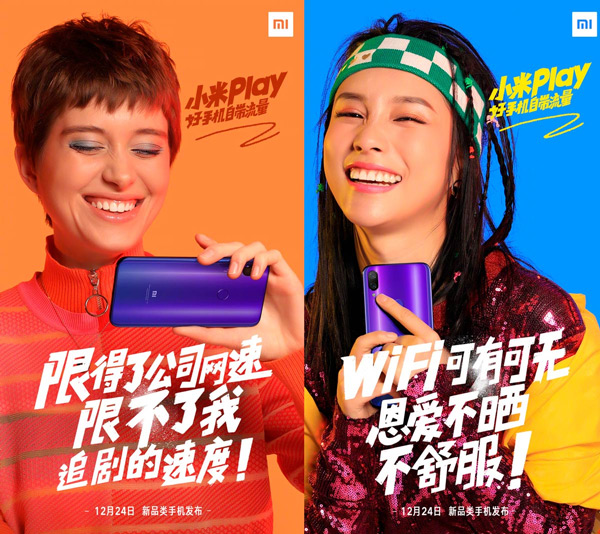 Xiaomi-Play-Redmi-7-teaser-2