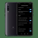 Xiaomi-MIUI-10-appdrawer-1