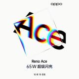 Oppo_Reno_Ace