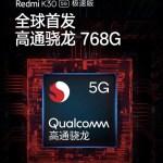 Snapdragon_768G_Redmi_K30