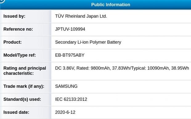 Samsung-Galaxy-Tab-S7+-accu