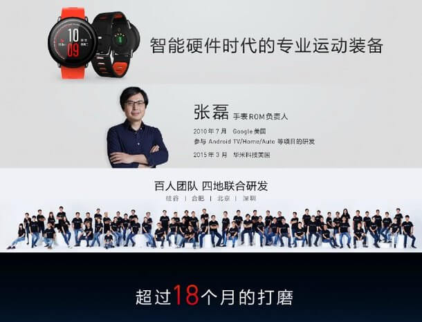 Amazfit-Watch-smartwatch_6