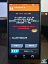 Anleitung/HowTo: LeEco Le Pro 3 - TWRP Recovery und Flash Root 2