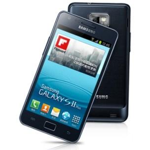 Samsung-Galaxy-S-II-Plus-i9105-launch-price