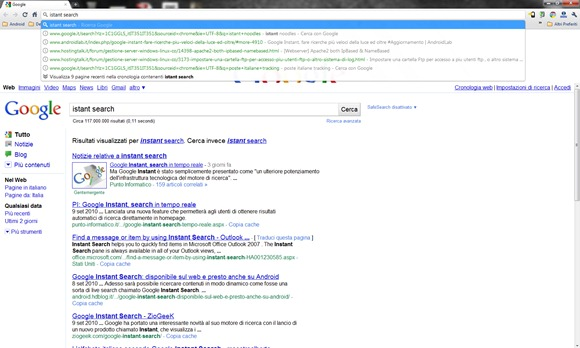 chrome-istant-search