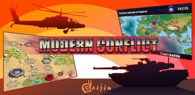 Modern_Conflict_main