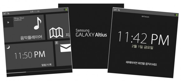"""Samsung baut derzeit eine SmartWatch mit dem Namen """"Galaxy Altius""""."""