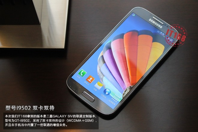 galaxy-s4-image-galler-leak-2