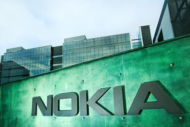 Nokia-HQ