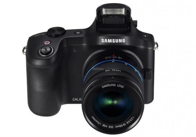 Samsung Galaxy NX Systemkamera Aufnahme von vorne mit Objektiv / Bildquelle: Tinh te