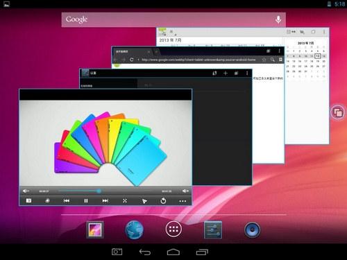 Das Tablet von Chuwi blendet dank RockChip-Technologie mehrere Applikationen auf einmal ein (Bildquelle: imp3.net)