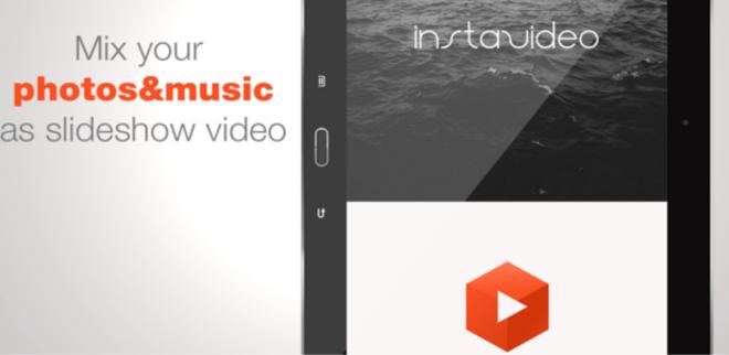 insta_video_main