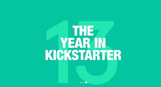 kickstarter_main