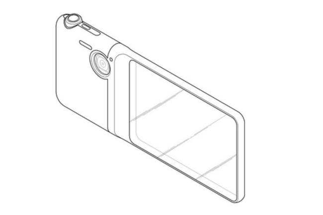 Samsung-Patent-transparentes-Display-Kamera
