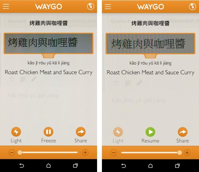 Den Scan-Bereich kannst du beliebig groß machen und bei Bedarf auch einfrieren. Die Übersetzung ist am unteren Rand des Bildschirms zu sehen.