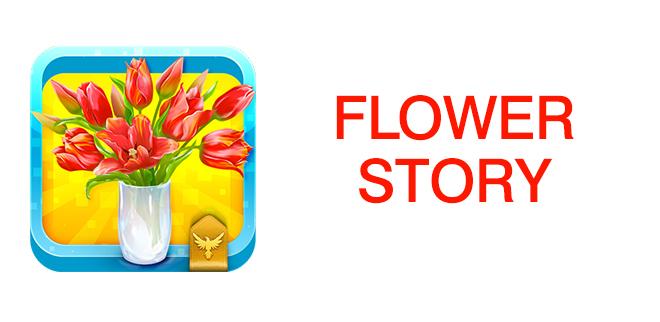 flower_story_main