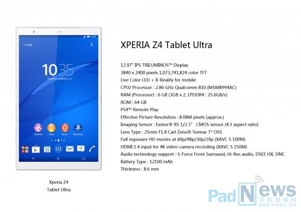 PadNews berichtet über ein Wunder-Tablet von Sony (Bild: Pad News)