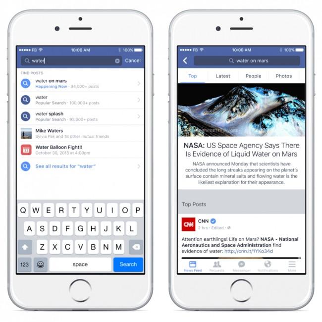 """Dank der neuen Facebook-Suchfunktion """"Search FYI"""" ist es möglich, nicht nur nach Personen, Gruppen und Veranstaltungen zu suchen, sondern auch nach Inhalten von öffentlichen Postings. (Screenshots: Facebook)"""