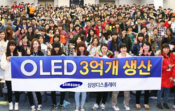 Samsung feiert 300 Millionen produzierte AMOLED Displays. Foto: Samsung.