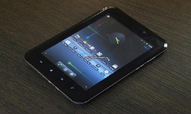 Das 7 Zoll Tablet wird von einem 1 Ghz starken Samsung Chip angetrieben. Foto: gizbot.com.
