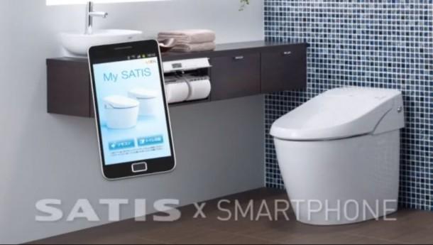 Toilette mit Android Steuerung von Satis. Foto: Satis.