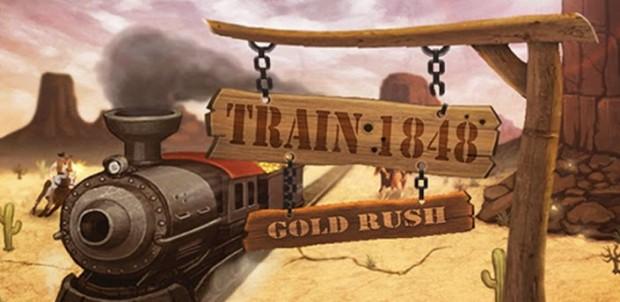train1848_main