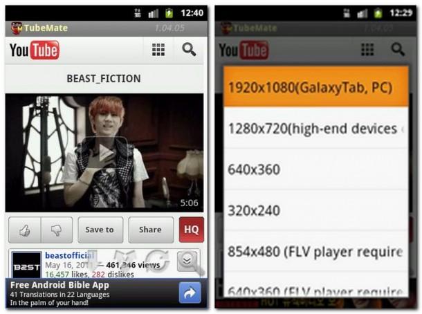 Die Oberfläche ist von Youtube bekannt (Bild links).