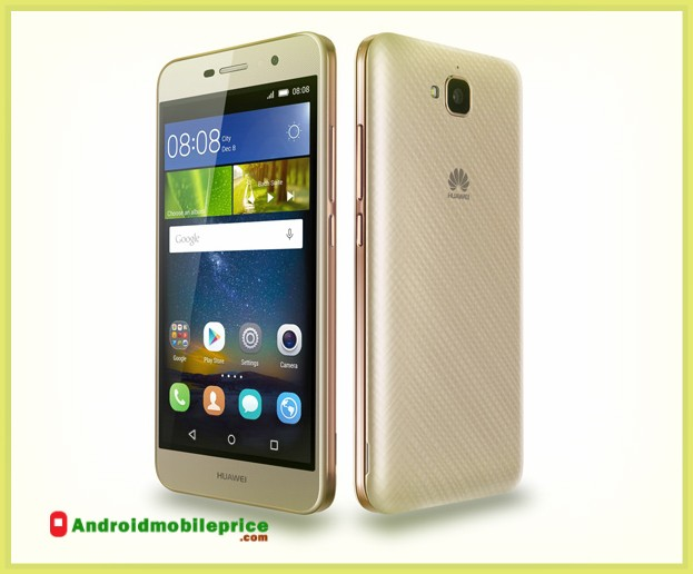 Huawei Y6 Pro price in bd