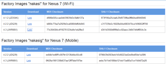Nexus 7 4.3 Update e1374736724797 - How to manually install official Android 4.3 firmware on Nexus 7