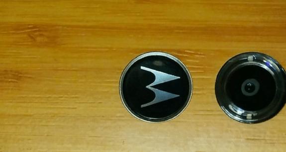 Motorola Moto X+1 Back - Power Button Logo