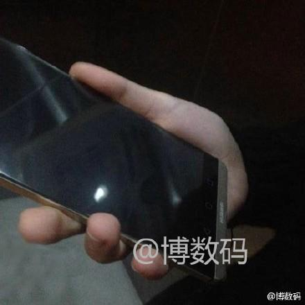 Huawei Mate 8--