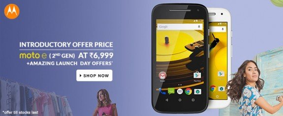 Motorola Moto E 2nd Gen 3G India