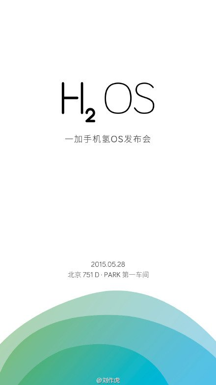 HydrogenOS-OnePlus-China