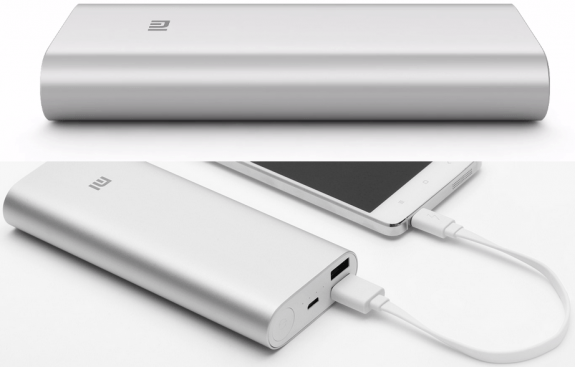 Mi-Powerbank-16000-mAh-Xiaomi-India