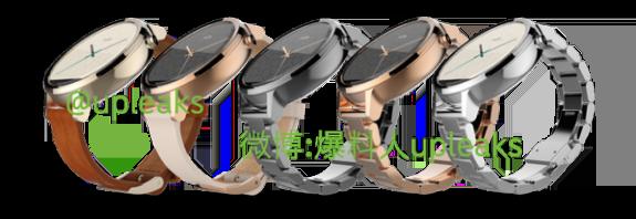Moto-360-v2-leaked-photo-2