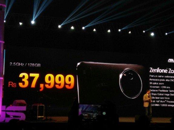 ASUS Zenfone Zoom India price