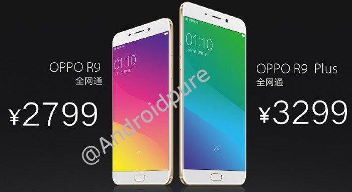 Oppo R9-R9 Plus Price