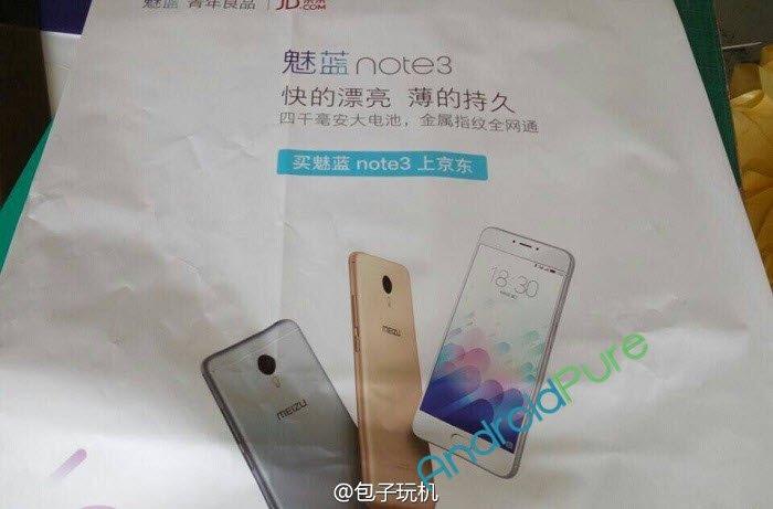 Meizu Note 3 Battery
