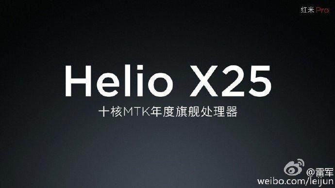 Redmi Pro Helio X25