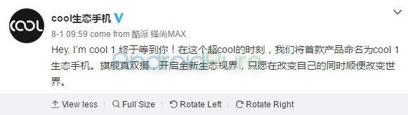 COOL1  LeEco Coolpad teaser