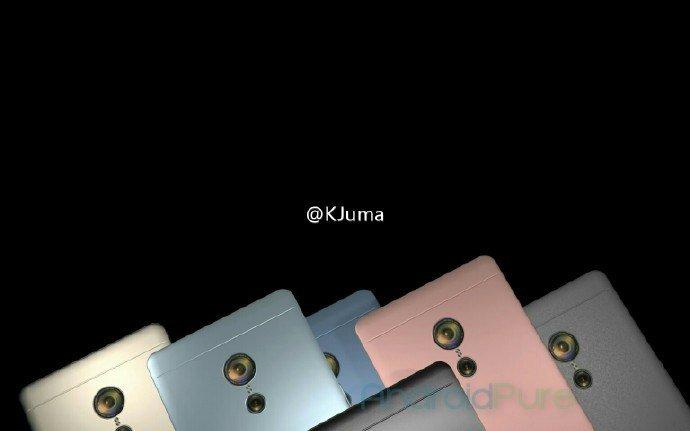 Meizu Dual Camera