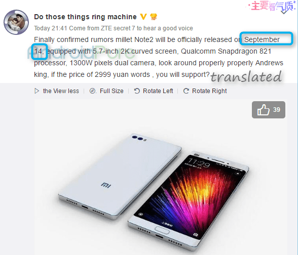 Mi Note 2 launch date