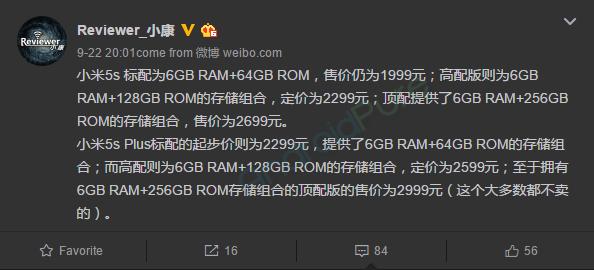 xiaomi-mi-5s-plus-price