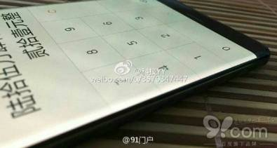 MI Note 2 curved display b - Xiaomi Mi Note 2: More images leak showing front curved display