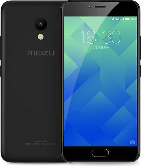 Meizu M5 1 - Meizu M5 with 5.2 inch HD display, 2/3 GB RAM, fingerprint sensor launched in China