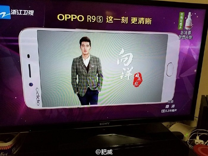 oppo-r9s-ads