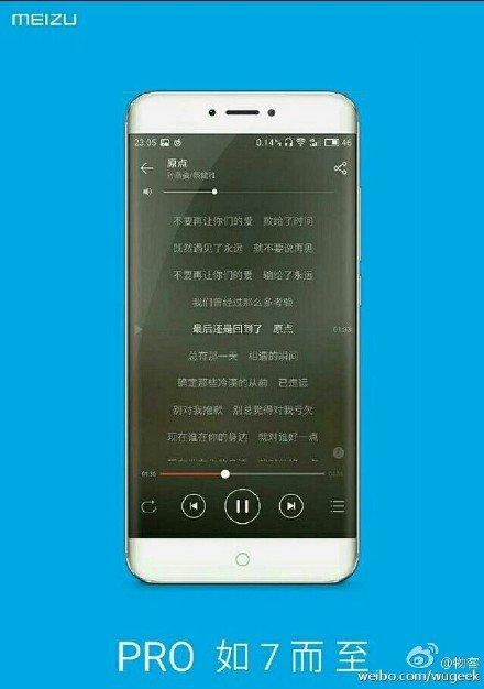 meizu-pro-7-display