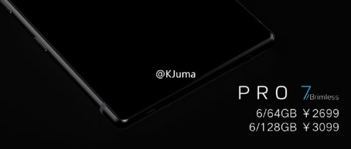 Meizu Pro 7p e1478998811328 - Alleged Meizu Pro 7 images with Borderless display leak