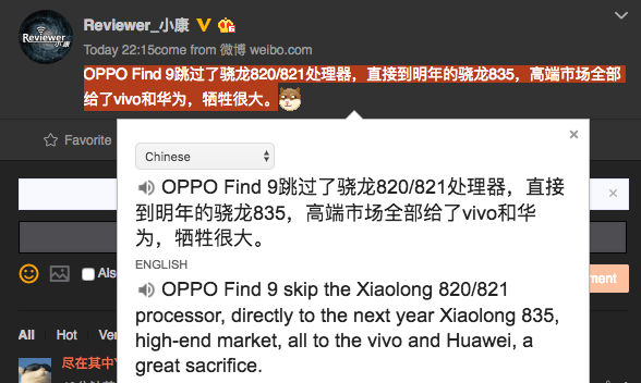 Oppo find 9 Launch